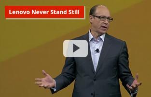 Lenovo Never Stand Still Video