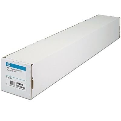 HPUniversal High-gloss Photo Paper 190 g/m²(Q1426B)