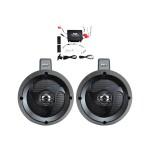 2 Channel Waterproof Dual Wakeboard 4'' UTV/ATV/Snowmobile/Marine Amplified Speaker System Includes (2) 4'' Marine Grade Speakers - Pair