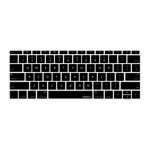 Keyboard cover - black
