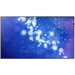 "75"" 1080p Slim Direct-Lit LED Display for Business"