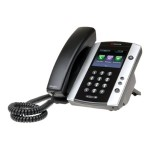 Polycom Microsoft Skype for Business Edition VVX 500 12-line Desktop Phone with HD Voice, GigE and Polycom UCS SfB License. Ships without power supply. 2200-44500-019