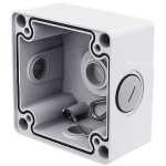 Vivotek Outdoor Junction Box AM-714
