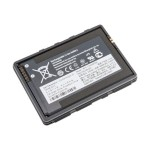 Battery Li-Ion 4040 mAh - for Dolphin CT50h