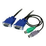 6Ft Ultra-Thin PS/2 3-in-1 KVM Cable