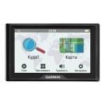 Drive 50LMT - GPS navigator - automotive 5 in widescreen