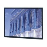Da-Snap High Contrast Da-Mat - Projection screen - wall mountable - 130 in (129.9 in) - 16:10 - High Contrast Da-Mat