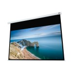 High Definition Format - Projection screen - ceiling mountable - motorized - 110 V - 120 in (120.1 in) - 16:9 - Cinema White - white
