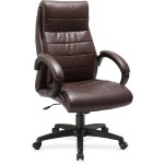 Deluxe High-back Leather Chair