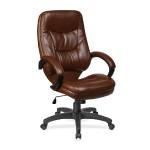 Westlake High Back Executive Chair - Brown