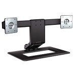 HP Adjustable Dual Display Stand (Open Box Product, Limited Availability, No Back Orders)
