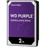 2TB SATA 6Gb/s 5400RPM Purple Surveillance Hard Drive