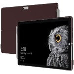 Feather Ultra-Thin Snap-On Case for Microsoft Surface Pro (2017) - Burgundy
