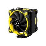 Freezer 33 - eSports Edition - processor cooler - (for: LGA1156, LGA1155, LGA1150, LGA2011-3, LGA1151, AM4, LGA2066) - aluminum - 120 mm - yellow