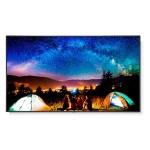 "MultiSync V864Q-AVT2 - 86"" Class V Series LED display - with TV tuner - digital signage - 4K UHD (2160p) 3840 x 2160 - HDR - edge-lit"