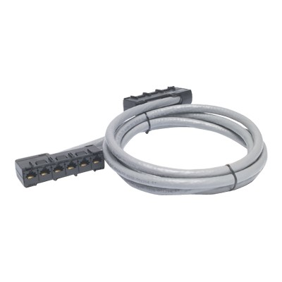 APC 25ft. CAT5e UTP Data Distribution Cable, Gray (DDCC5E-025)