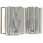 6.5'' Indoor/Outdoor Waterproof Wall Mount Speakers w/50 Watt 70V Transformer - Pair