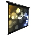"92"" VMAX2 Motorized Projector Screen"