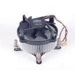 Processor cooler - (for: LGA775) - aluminum and copper - 80 mm