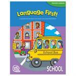 Language First! 2nd Edition Teacher's Manual School