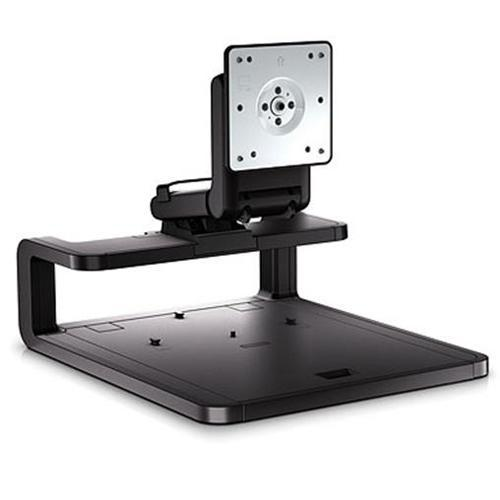 HP Smart Buy Adjustable Display Stand