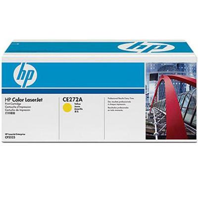 HP Color LaserJet CE272A Yellow Print Cartridge (CE272A)