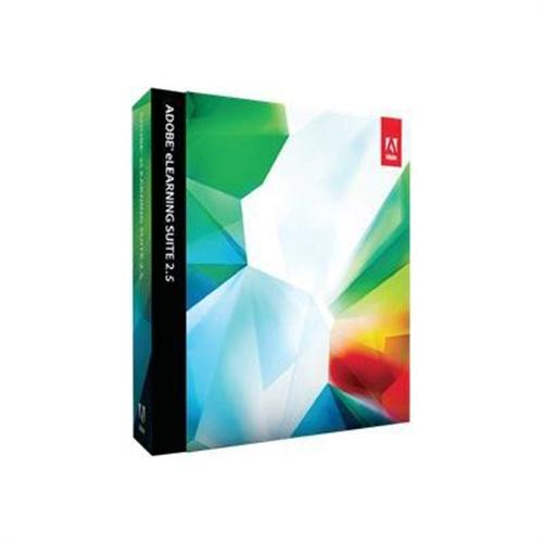 HP eLearning Suite ( v. 2.5 ) - box pack (version upgrade)