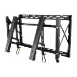 "Full-Service Video Wall Mount DS-VW765-LAND - Wall mount for LCD / plasma panel - black - screen size: 40""-65"""