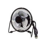 Cooling fan - USB - black