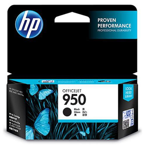 HP 950 Black Officejet Ink Cartridge - can be used with the HP Officejet Pro 8600 series