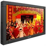 "32"" Digital Signage Full HD Monitor"