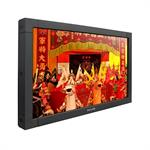 "32"" Digital Signage Full HD LCD Monitor"