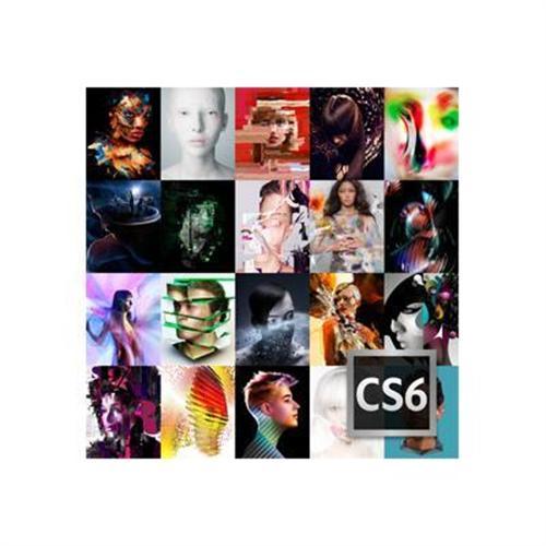 adobe cs6 master collection - english win/mac + crack