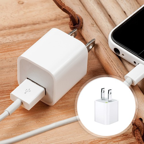 Resultado de imagen para apple 5w usb power adapter