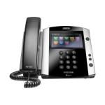 VVX 600 - VoIP phone - SIP, RTCP, RTP, SRTP, SDP - multiline