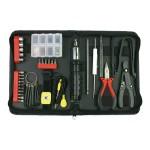 RTK-045 45-Piece Premium Computer Tool Kit - Computer service toolkit