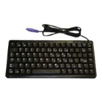 Honeywell Cherry Slim Line - keyboard - English VX89155KEYBRD
