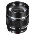 M.Zuiko Digital - Telephoto lens - 75 mm - f/1.8 ED - Micro Four Thirds
