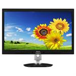 "27"" 1080p AMVA LCD Backlit LED Monitor"