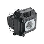 Projector lamp - UHE - 230 Watt - for Epson PowerLite 1835, 430