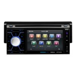 Boss Audio Systems BV 7464B - DVD receiver - display - 4.6 in - touch screen - in-dash unit - Full-DIN - 80 Watts x 4 BV7464B
