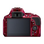 Nikon D5500 - Digital camera - SLR - 24.2 MP - 3 x optical zoom AF-S DX 18-55mm VR II lens - Wi-Fi - red 1547